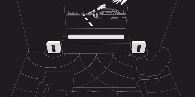 Conectar dos Sonos Sub en casa