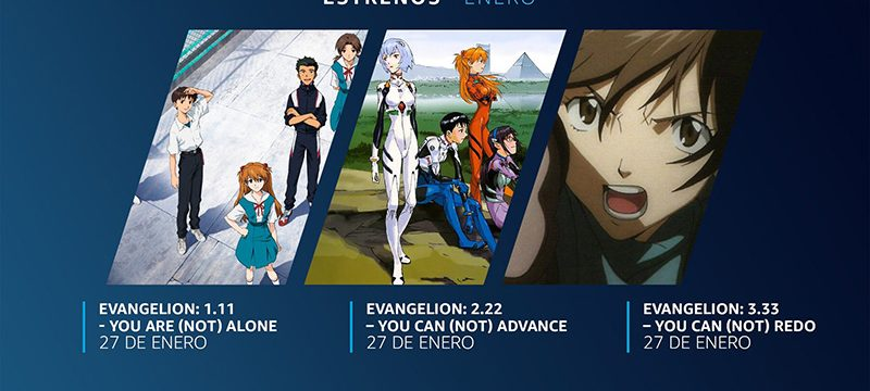 Rebuild of Evangelion Prime Video Mexico