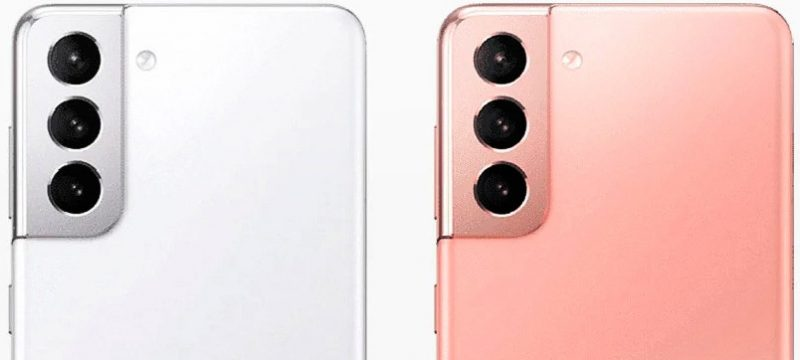 Samsung Galaxy S21 Plus leak camaras