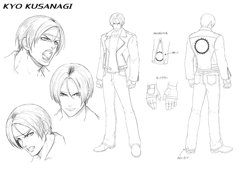 The King Of Fighters XV arte KYO-KUSANAGI