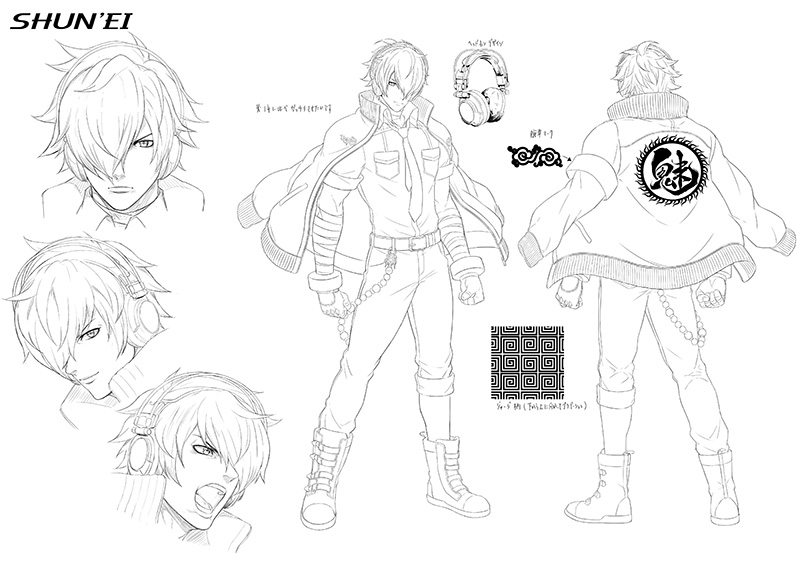 The King Of Fighters XV arte SHUNEI