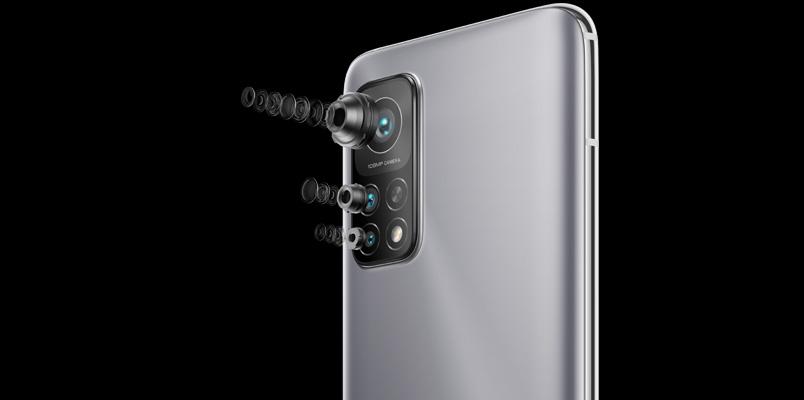 Xiaomi Mi 10T Pro camara