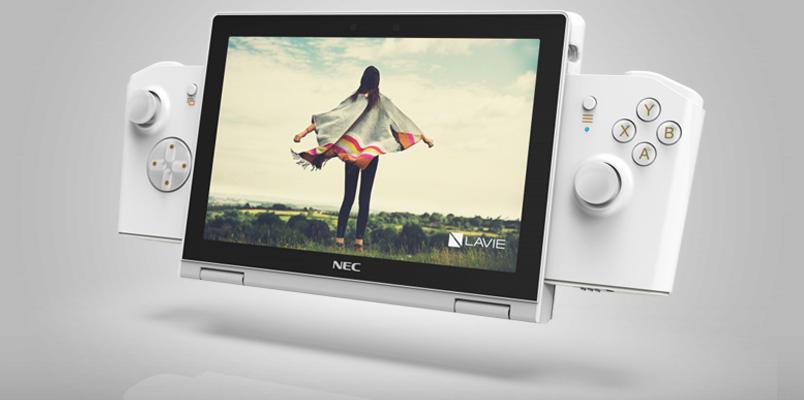 Lenovo LaVie Mini es una PC para juegos que está en CES 2021