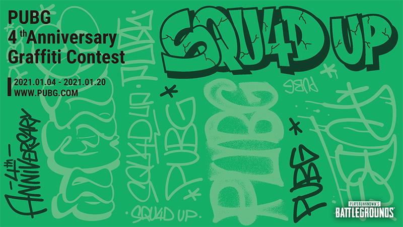 PUBG 4 aniversario graffiti