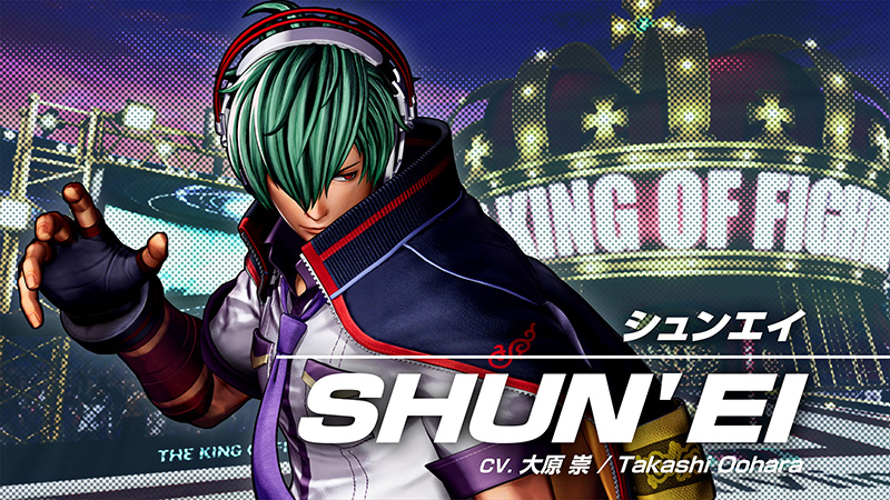 SHUNEI The King of Fighters XV