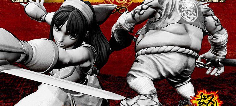 Samurai Shodown Xbox Series S 16 marzo