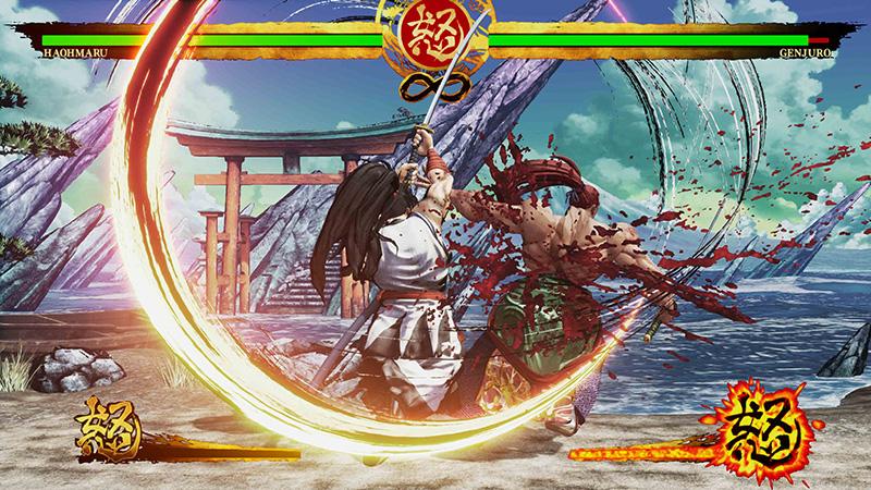 Samurai Shodown Xbox Series X