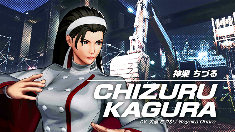 CHIZURU KAGURA The King Of Fighters XV Sacred Treasures