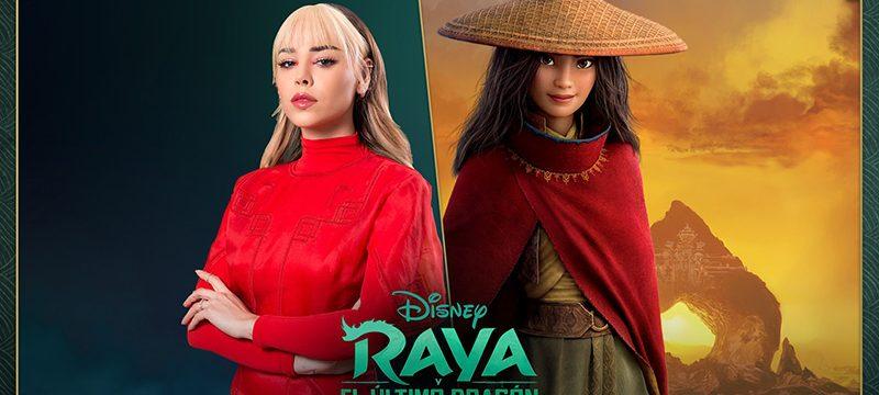 Danna-Paola-Raya-y-el-ultimo-dragon