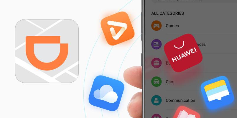 DiDi ya está disponible en la AppGallery para tu smartphone Huawei
