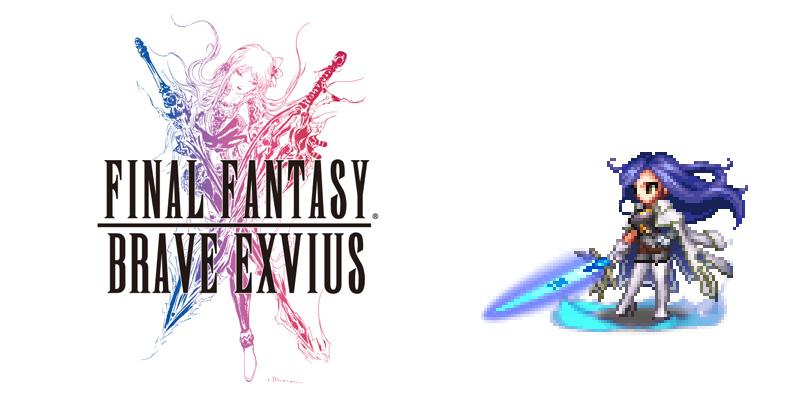 Final Fantasy Brave Exvius Ano Nuevo Lunar 2021
