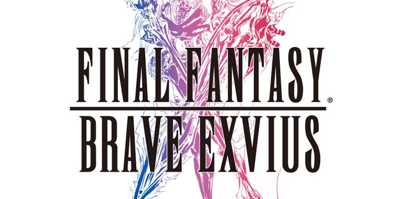 El Año Nuevo Lunar se celebra en Final Fantasy Brave Exvius