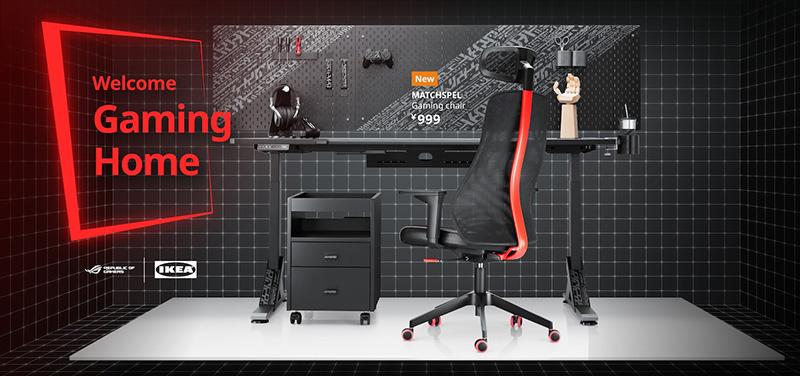 Ikea ROG