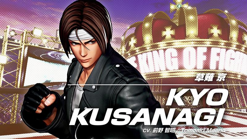 KYO KUSANAGI The King Of Fighters XV
