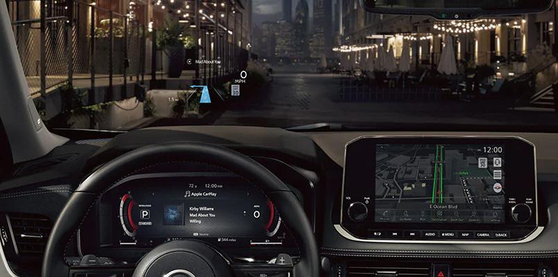 Nissan Rogue 2021 Head-Up Display