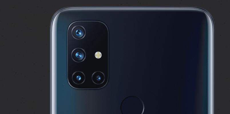 OnePlus Nord N10 5G camaras