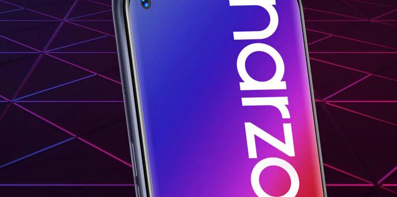 Los primeros detalles del Realme Narzo 30 Pro en TENAA
