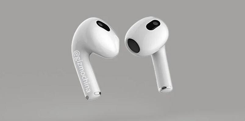 Los nuevos Apple AirPods 3 podrían llegar este mismo mes
