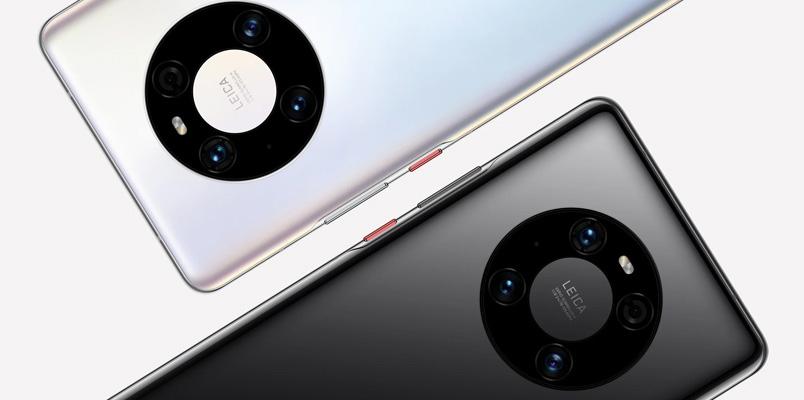 Conoce todo sobre la Garantía Extra, Cuidado Extra de Huawei