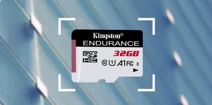 Kinkston High-Endurance microSD camaras videovigilancia