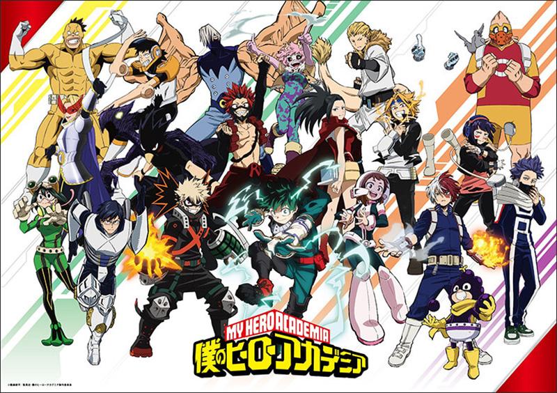 My Hero Academia Temporada 5 Clase 1-A