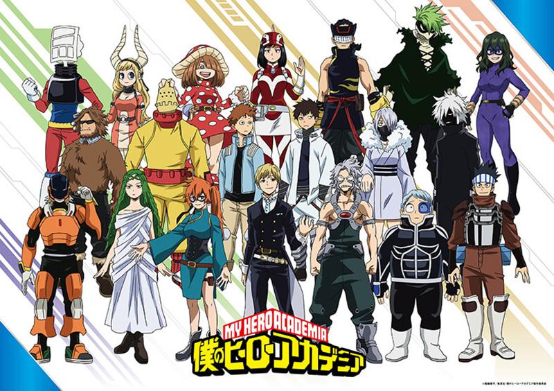 My Hero Academia Temporada 5 Clase 1-B
