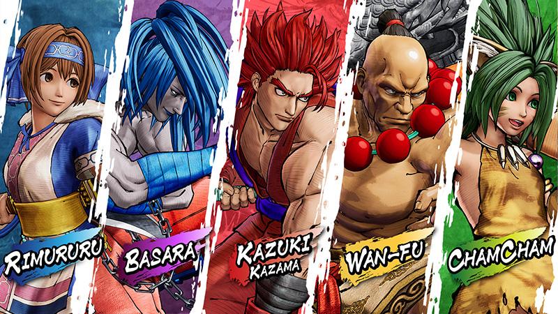 Samurai Shodown Special Edition Xbox Series X DLC