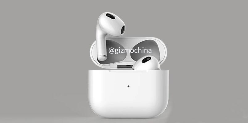 leak Apple AirPods 3