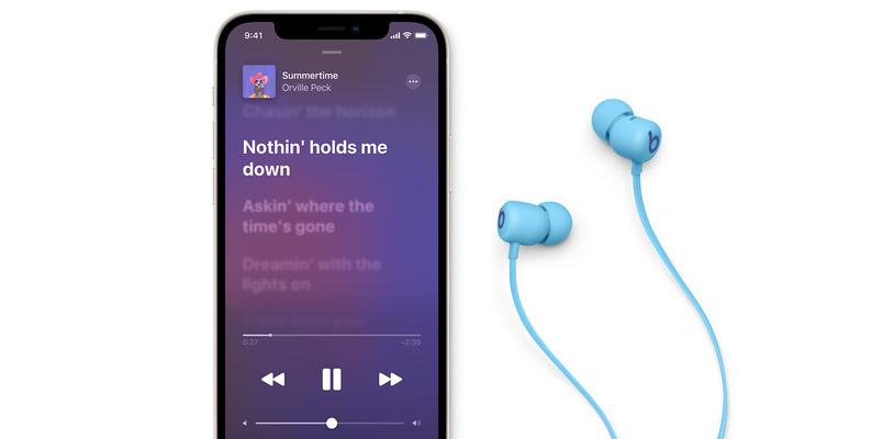 5 razones para Beats Flex Apple W1