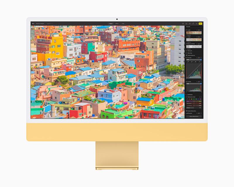 Apple iMac 2021 amarillo