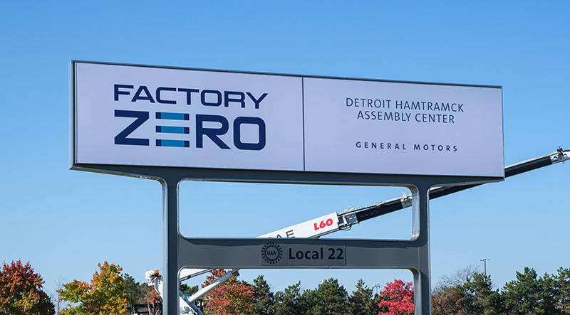 Factory ZERO GM