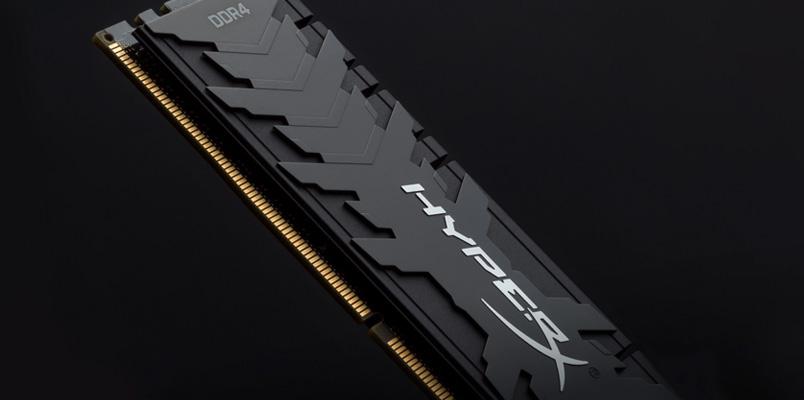 HyperX Predator DDR4 logra un nuevo récord de overclocking