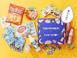 Anime Marathon Munchies Funimation X TokyoTreat