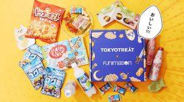 Funimation y TokyoTreat crean el paquete de golosinas perfecto