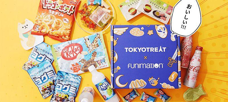 Anime Marathon Munchies Funimation X TokyoTreat