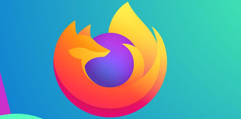 Firefox logo 2021