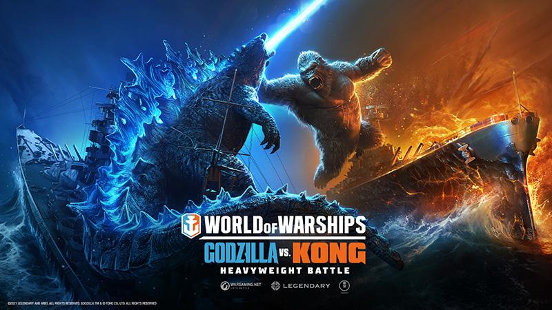 Todo listo para el evento de Godzilla vs Kong en World of Warships