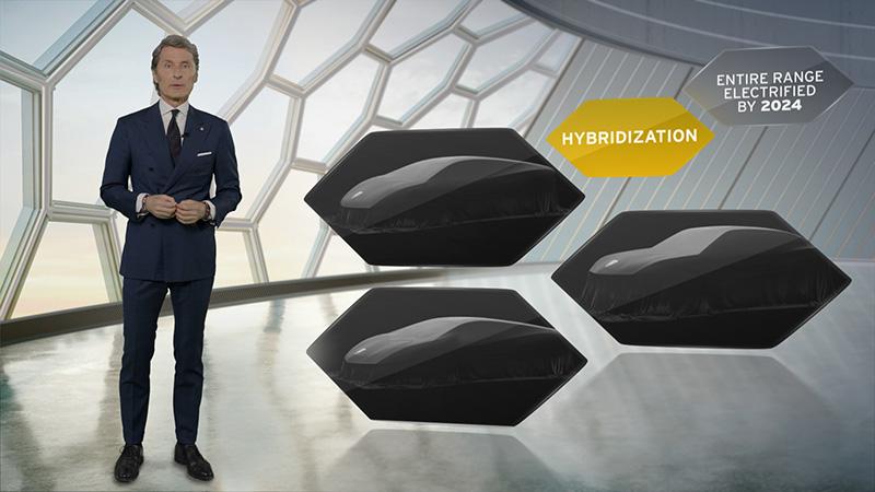 Lamborghini hibridos 2024