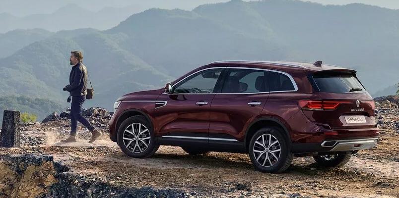 Renault Koleos 2021 Hot Sale 2021