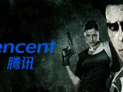 Tencent Remedy