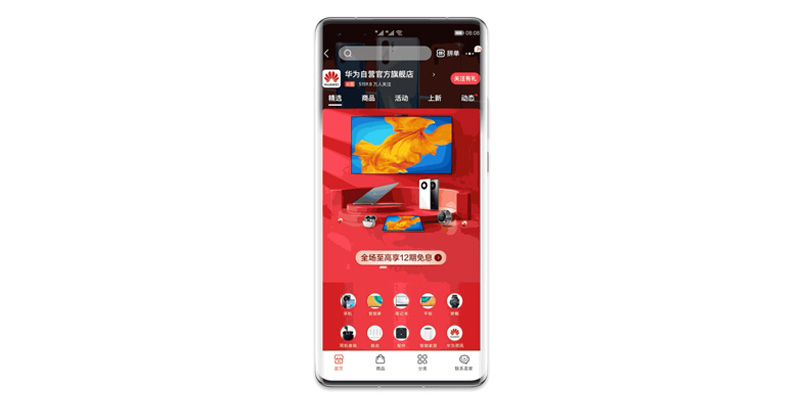 HarmonyOS 2 smartphone