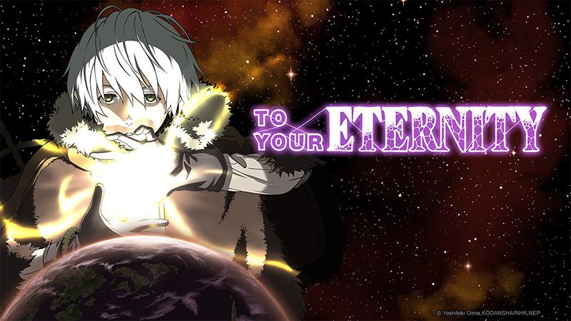 To-Your-Eternity-Crunchyroll