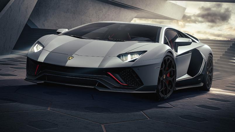 Lamborghini Aventador LP 780-4 Ultimae Coupe