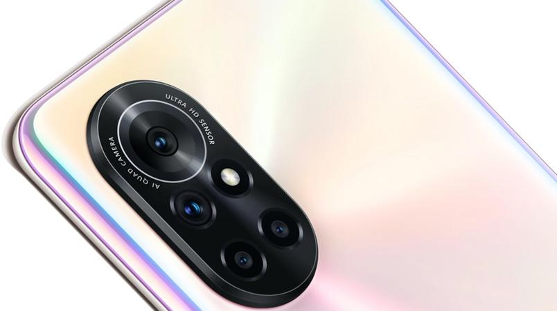 Huawei nova 8 camara