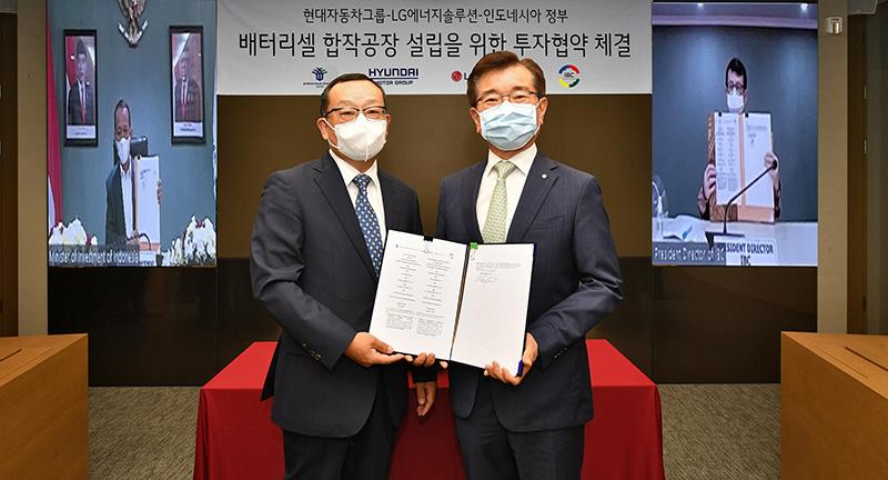 Hyundai LG celdas para baterias planta