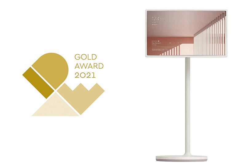 LG IDEA 2021